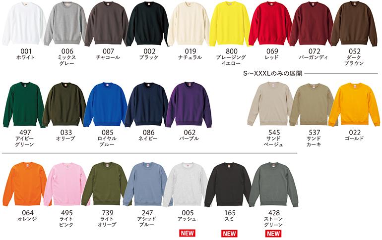 efc4594fcc0a6 5044 10.0オンスクルーネックスウェット オリジナルTシャツのプリント ...